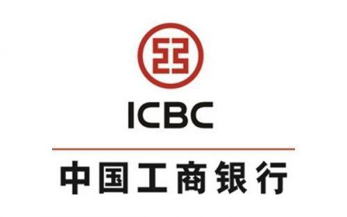 ICBC Singapore